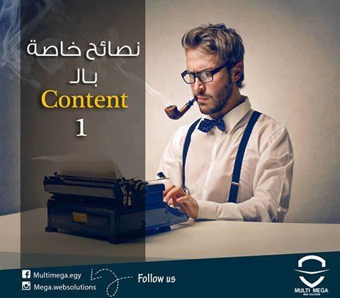 محتوى